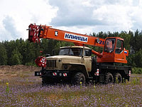 Запчасти для автокранов Клинцы КС-55713-1к