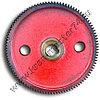 Колесо зубчатое КС-3577.28.083-3, КС-35716.28.183 механизма поворота автокрана