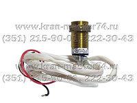 Выключатель бесконтактный ВБ 2А.30М.53.10.1.1.Z для автокрана Галичанин, Клинцы КС-35719, КС-45719, КС-55713