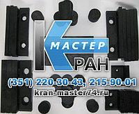 Комплект плит скольжения на КС-35714, КС-35715 (2 сек.)