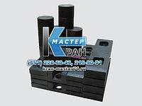 Комплект плит скольжения на КС-45717  «Автокран» «Ивановец»