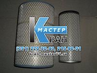 Фильтры XCMG. Фильтры воздушные автокрана XCMG. Фильтры гидравлические автокрана XCMG.