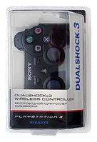 Джойстик Sony PS 3 DUALSHOCK беспроводной