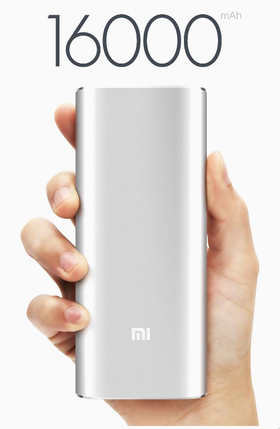 Портаивное зарядное устройство (PowerBank) Xiaomi Mi 16000mAh