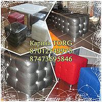Пуфики для магазина кожаные в квадратном дизайне производство