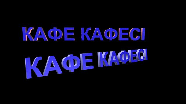 """Вывеска """"КАФЕСІ КАФЕ"""" объемные световые буквы"""