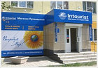 """Оформление туристической компании """"интурист"""" стандартное, фото 2"""
