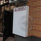 Лайтбокс из алюминиевого профиля 16 см. световой короб односторонний lightbox, фото 3