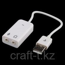 Usb  звуковая карта 7.1 ,с кабелем белая