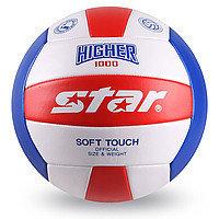 Волейбольный мяч реплика, фото 2