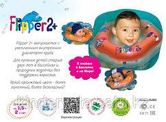 Круг для купания Flipper 2+