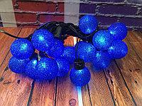 """Гирлянда """"цветные шарики """"  (Синяя), фото 1"""