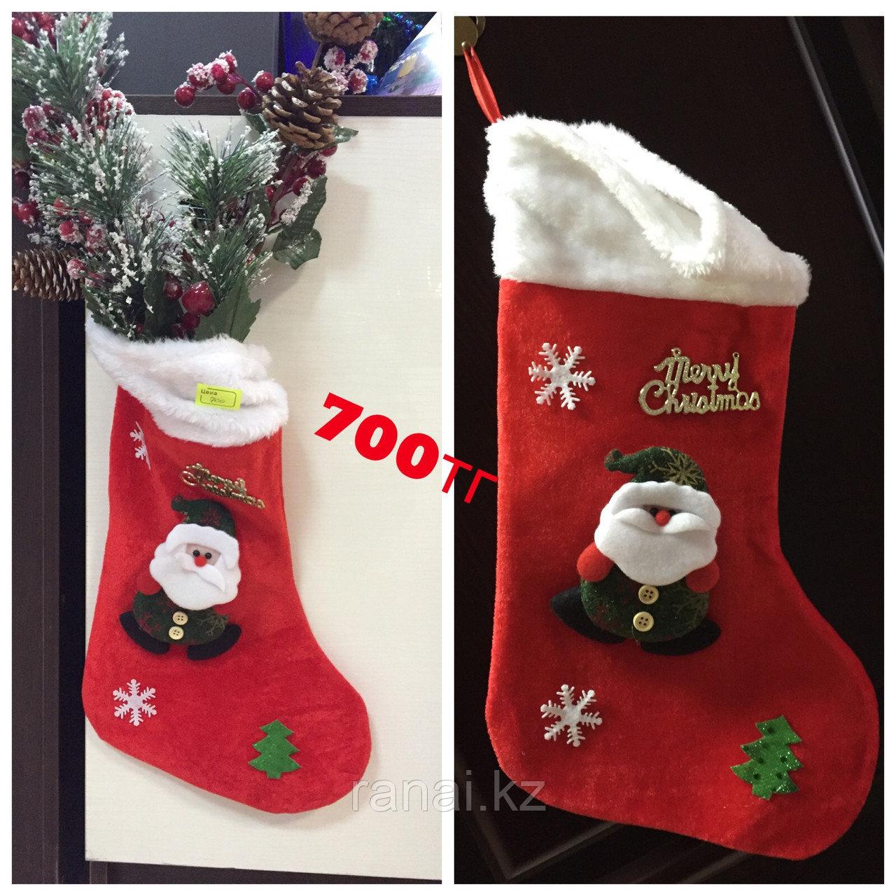 """Новогодние  """"Носки """"  в подарок"""