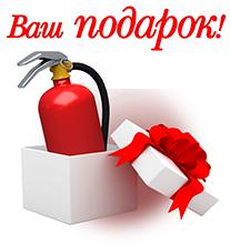 Услуги и Подарочные товары