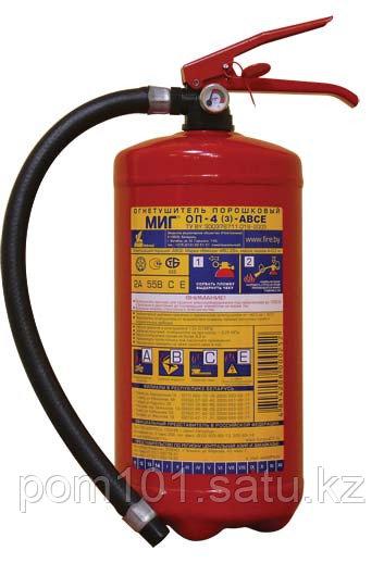 Огнетушитель для дома, офиса и АВТО ОП-4