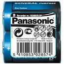 Panasonic Элементы питания, зарядные устройства