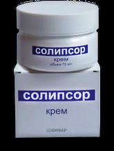 Солипсор-Крем для ухода за кожей тела и лица