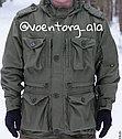 Куртка МДД, фото 2