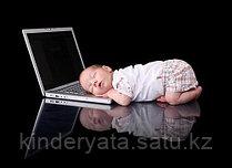 Маленькие дети, Ни за что на свете, Не пускайте маму Шарить в интернете... В интернете бяки, В интернете каки, В интернете маму ждут Вербальные маньяки! Будут они маму Сказками кормить, И тогда вам с папой, Одиноким, брошенным, Грязью запорошенным, С