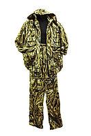 Летний костюм для охоты К7 камыш