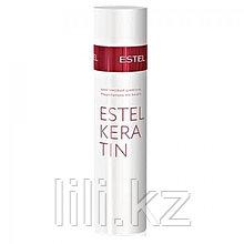 Кератиновый шампунь для восстановления волос ESTEL KERATIN, 250 мл.