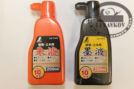 Чернила для отбивки, Shinwa, цветные, 200мл
