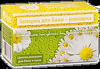 """Запарка для бани """"Цветки ромашки"""" БШ."""