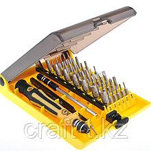 Набор отверток для ремонта сотовых Bi Sheng BS-6089