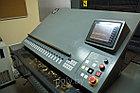 Kamori 228 GS, фото 3