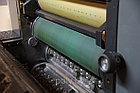 Kamori 228 GS, фото 10