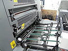 Komori Spica 429 без переворота by 2005 г. - четырехкрасочная офсетная печатная машина, фото 3
