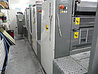 Komori Spica 429 без переворота by 2005 г. - четырехкрасочная офсетная печатная машина, фото 8