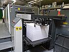 Komori Spica 429P бу 2008 г. - четырехкрасочная офсетная печатная машина, фото 6