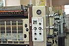 2-ух красочная печатная машина формата В3 - Shinohara 52-2 1992 г.в., фото 2
