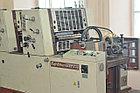 2-ух красочная печатная машина формата В3 - Shinohara 52-2 1992 г.в., фото 3