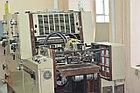 2-ух красочная печатная машина формата В3 - Shinohara 52-2 1992 г.в., фото 4