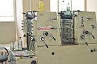 2-ух красочная печатная машина формата В3 - Shinohara 52-2 1992 г.в., фото 6
