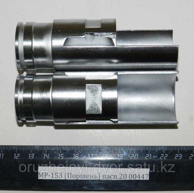 Поршень МР-153