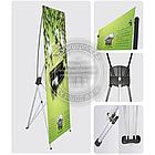 Х баннер - Паук, 1,8х0,8, X-banner - мобильный выставочный стенд, фото 6