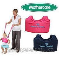 Вожжи   Mothercare
