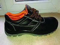 Туфли рабочие летние № L - 7006