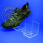 Подставки для обуви из акрила и оргстекла, фото 2