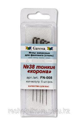 """№38 """"Gamma"""" для валяния (фелтинга) тонкие """"корона"""""""