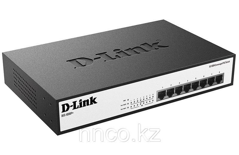 D-Link DES-1008P+/A1A Неуправляемый коммутатор с 8 портами 10/100Base-TX с поддержкой PoE
