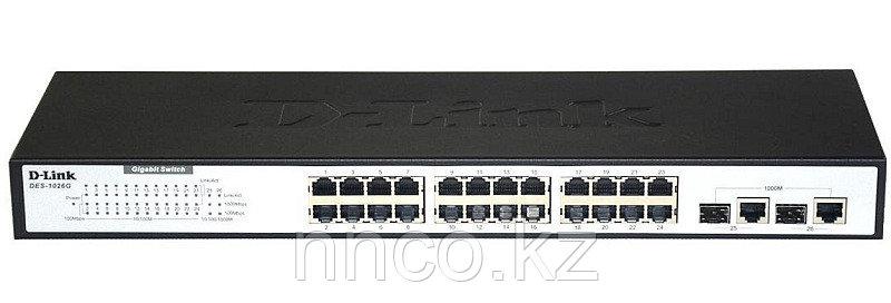 D-Link DES-1026G/E1A Коммутатор 24- порт