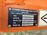 Ботвоудалитель Struik 4LKFA-75, фото 3