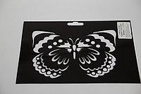 Трафарет Бабочка1, для декупажа, (размер 21*15см.)