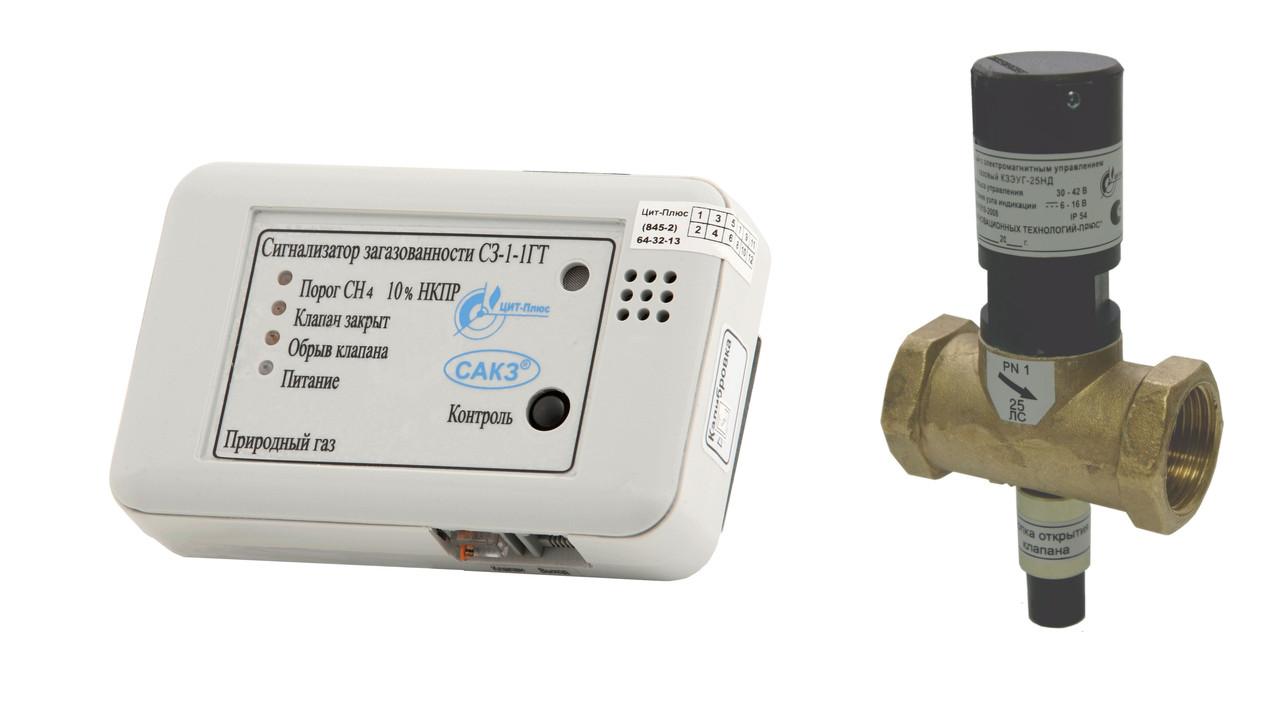 Система САКЗ-МК®-1 (природный газ) БЫТОВАЯ