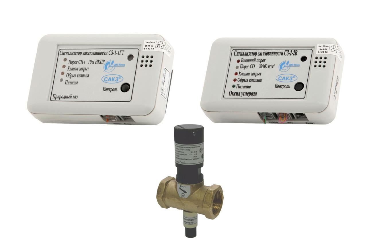 Система САКЗ-МК®-2 (природный/сжиженный газ и оксид углерода) БЫТОВАЯ