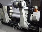 Листорезальная машина Goodstrong Machinery SSCT-5 1320, 2007 г.в., фото 2